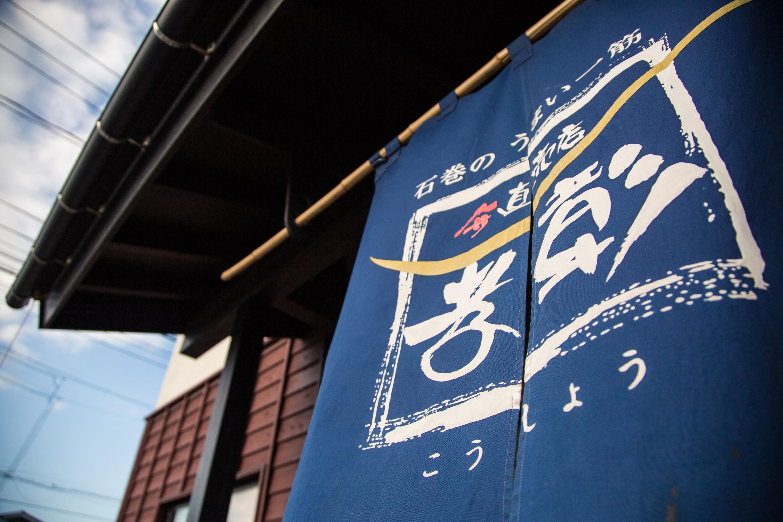 20151222_yamasakousyou-001