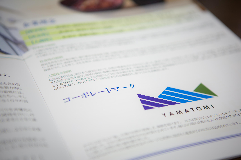 20151225_yamatomi-100