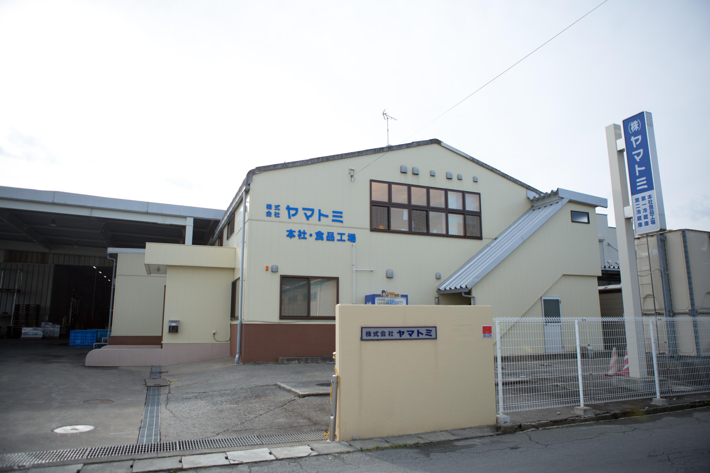 20151225_yamatomi-115