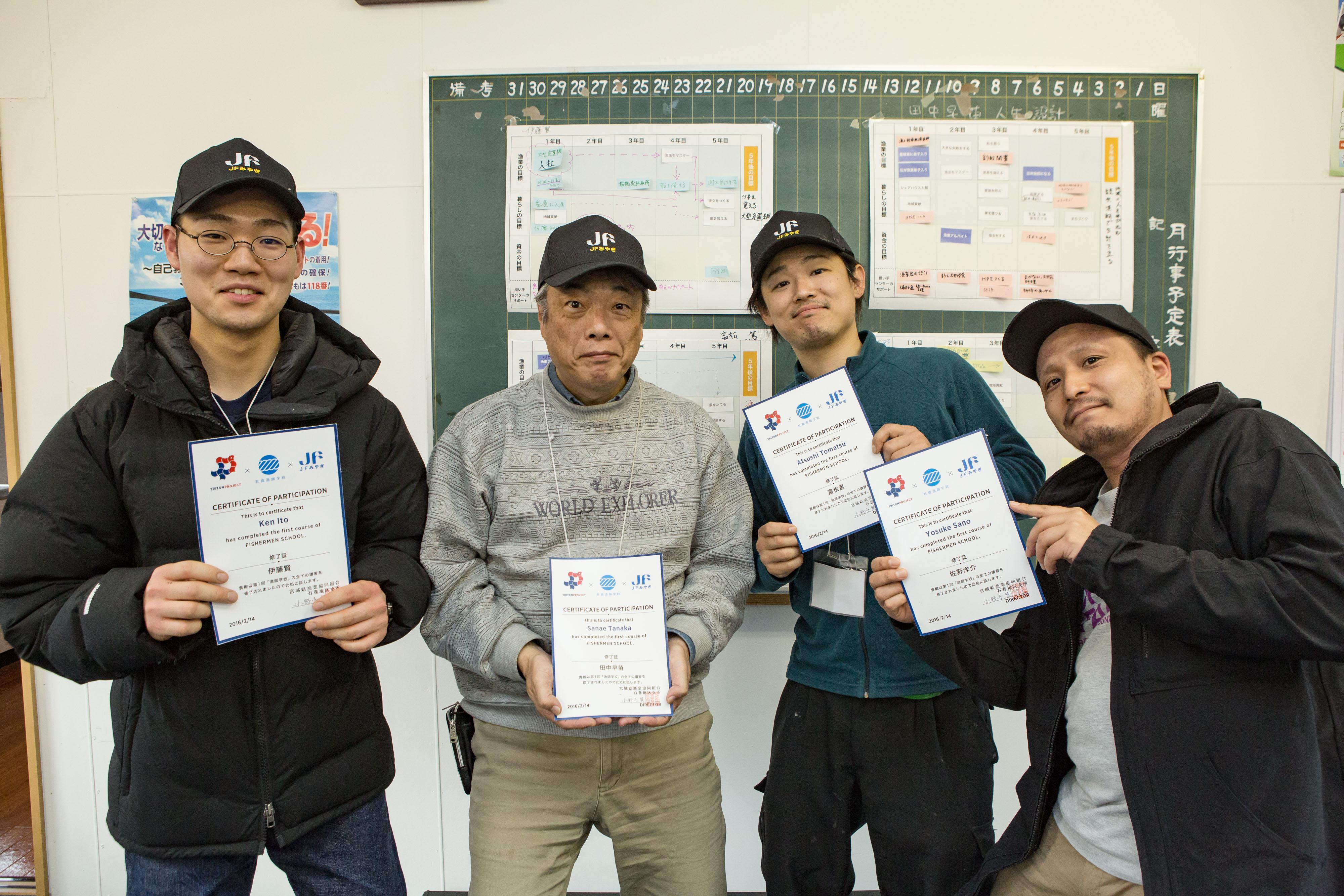 20160310_oshika-75