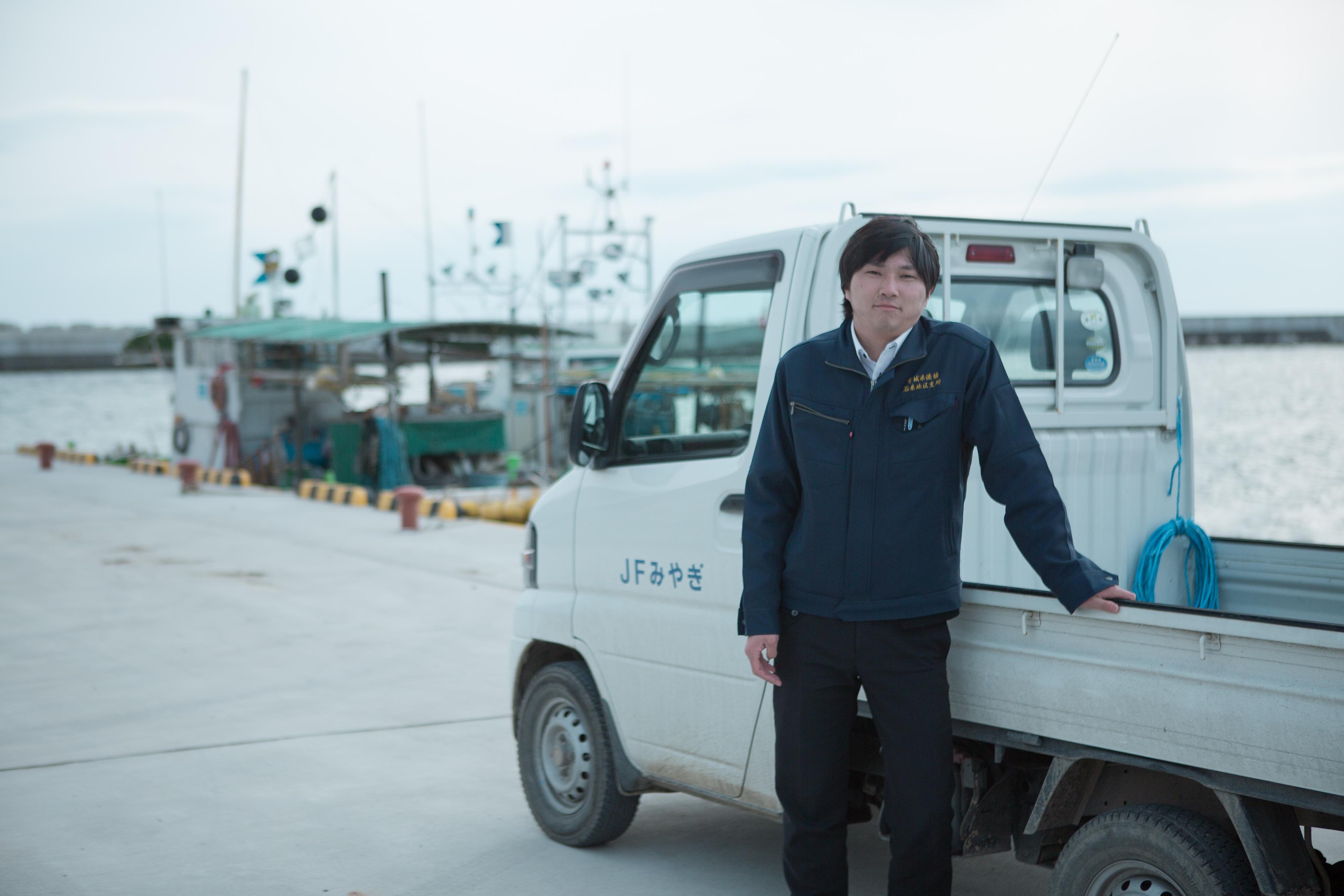 漁協と浜と未来と