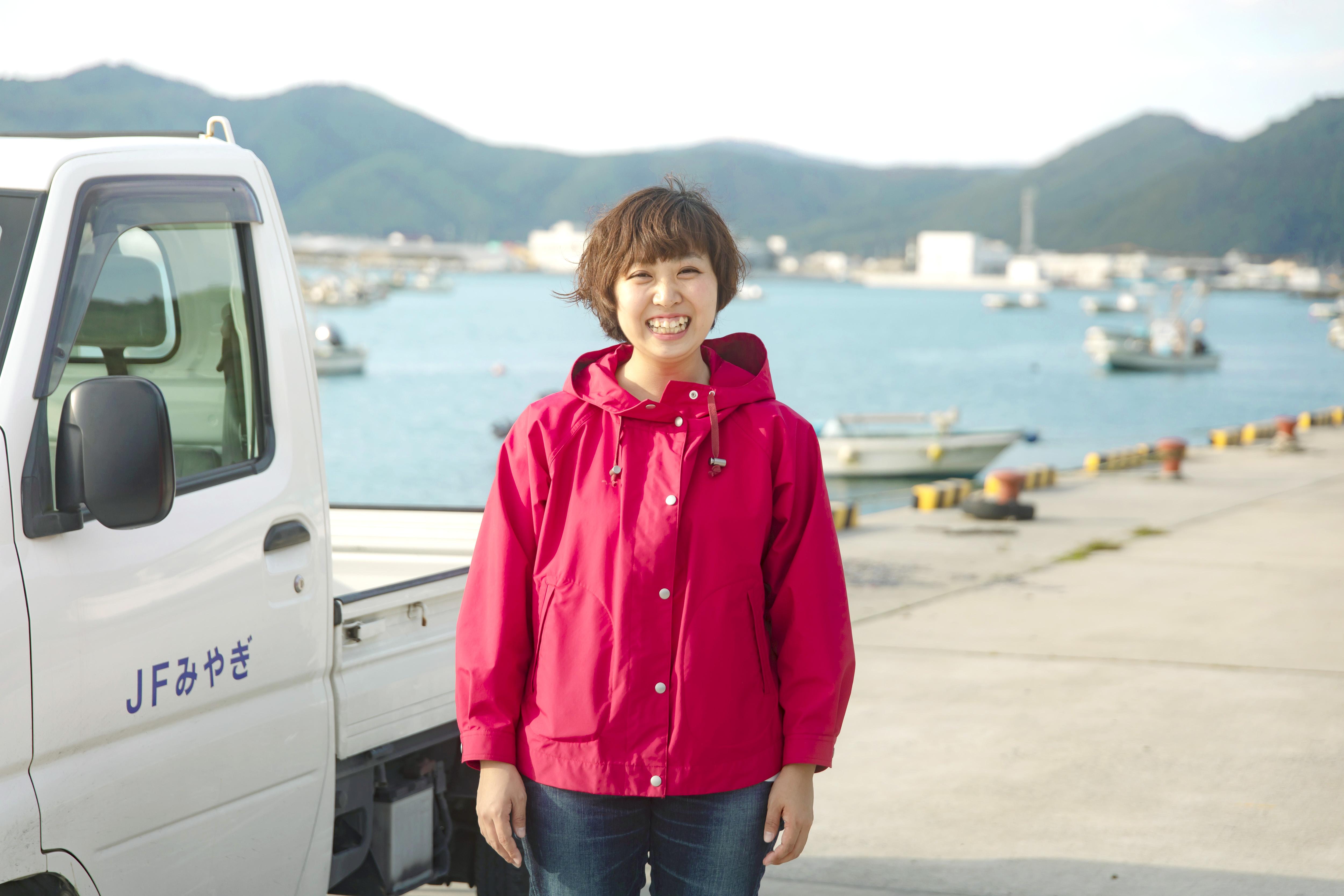 「漁師になりませんか?」 20歳の彼女が漁師に出会い、人生を変えた8年の物語