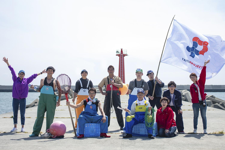 誰もまだ見ていない、未来の漁業を探し求める  ―チームTRITON石巻―
