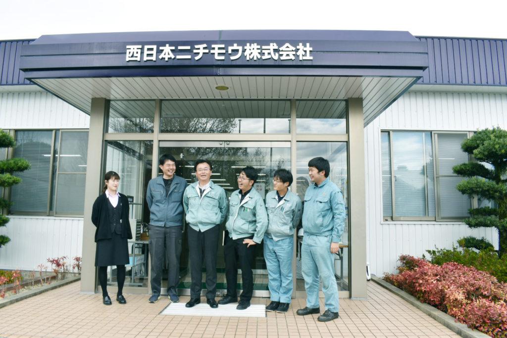 【山口/研究職求人】漁網・漁具の世界トップメーカーで世界の漁業・養殖に貢献する – 西日本ニチモウ株式会社