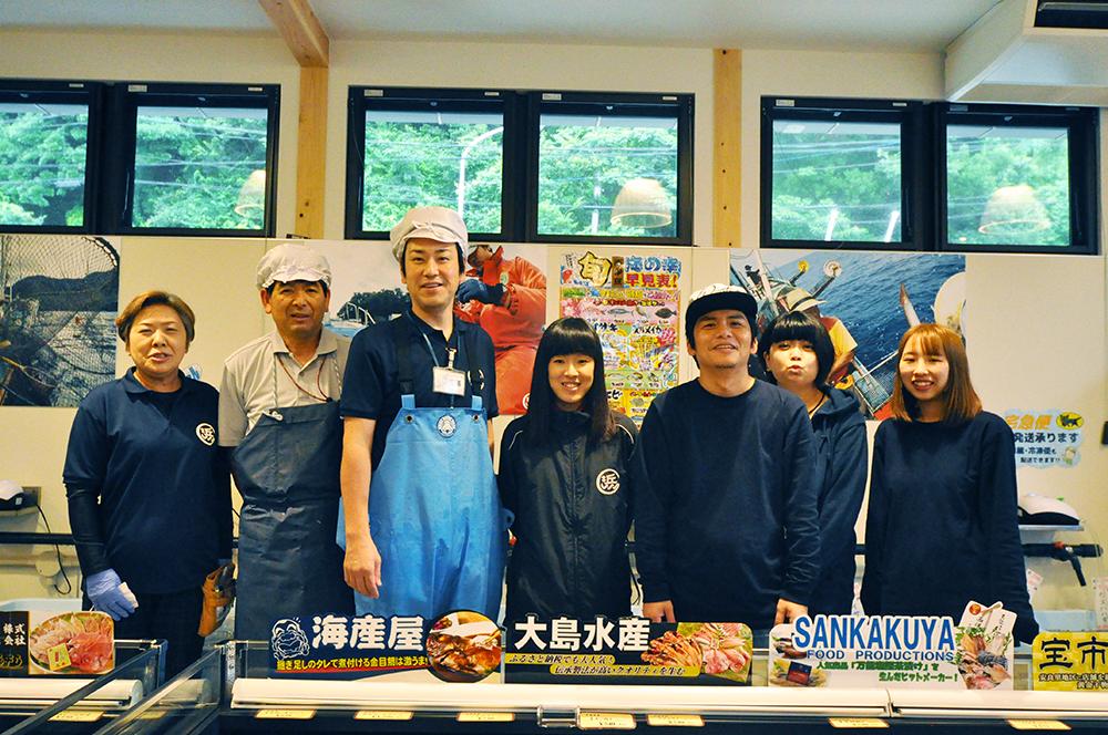 保護中: 釣り×水産加工でまちづくりに挑む。西伊豆の水産業の要「はんばた市場」の魅力をご紹介します。