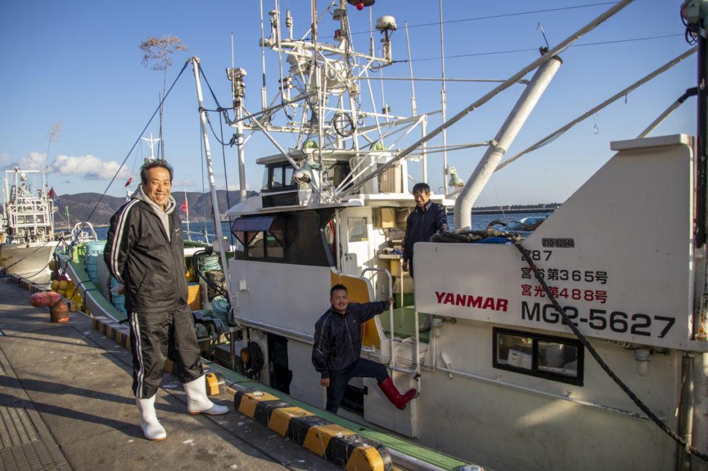 【宮城/漁師求人/漁船】やる気があれば即戦力。若手育成に力を入れる小型底びき網船で漁師になりませんか。